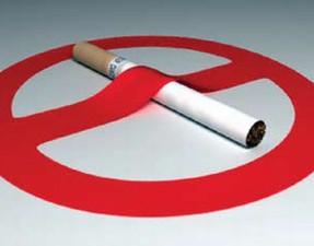 سيگار کشيدن و ابتلاء ديابت نوع 2