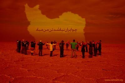 خبر هایی از دیابت در ایران