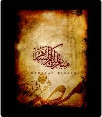 دیابت و ماه رمضان